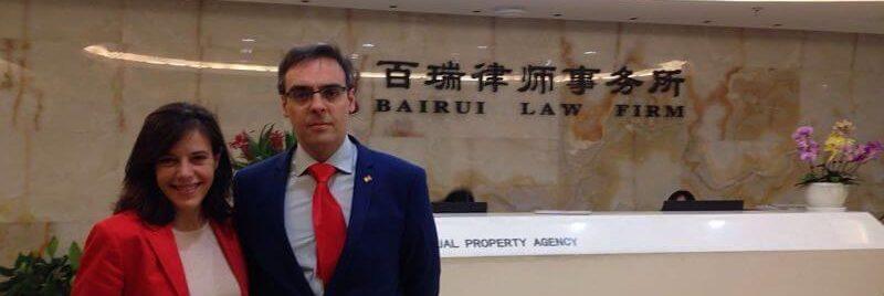 Inversión en China empresas Due Diligence Registro de marcas