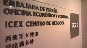 Empresas internacionales españa constitucion