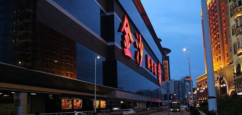 Abogado Macao sociedad empresas baja tributación fiscalidad